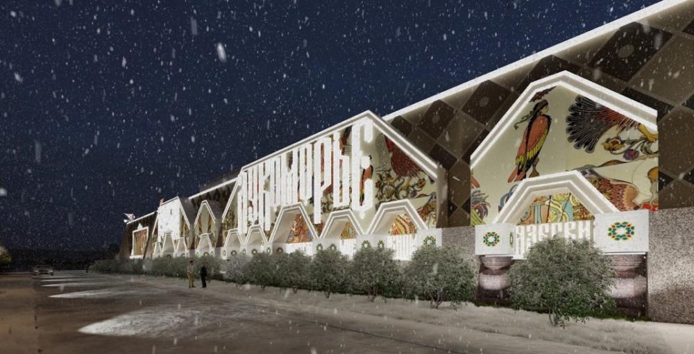 Пушкин, мультимедийный проект Лукоморье, фасад