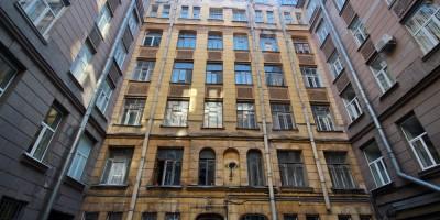 Улица Репина, дворовый фасад