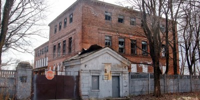 Красное Село, пухо-перьевая фабрика на улице Свободы, 54