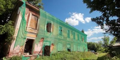 Красное Село, улица Восстановления, дом 7