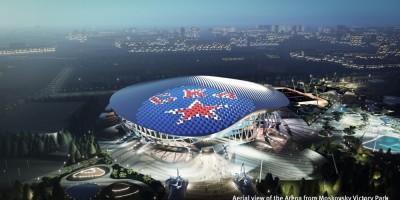 Проект ледовой арены на месте СКК на проспекте Юрия Гагарина, вид сверху