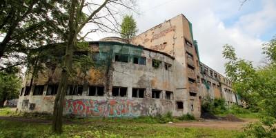 Ушаковские бани Гигант на улице Зои Космодемьянской, Турбинной и Оборонной улицах