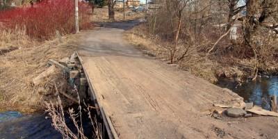 Скачки, мост через Дудергофку на Авиационной улице