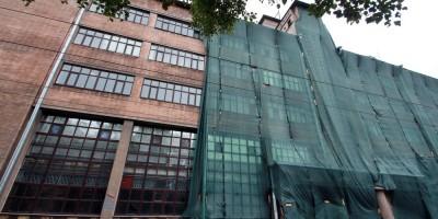 Улица Курчатова, 14, Институт по передаче электроэнергии постоянным током высокого напряжения, фасад