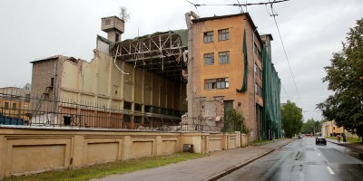 Улица Курчатова, 14, Институт по передаче электроэнергии постоянным током высокого напряжения, снос