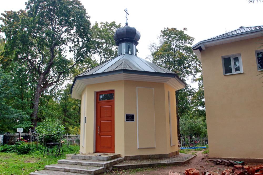 Динамо, Покровское кладбище, часовня Захарии и Елизаветы
