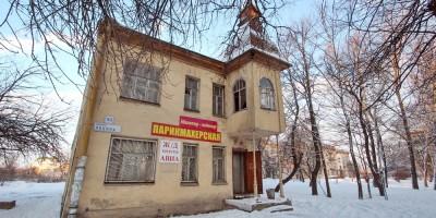 Красное Село, проспект Ленина, дом 93